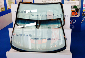 Auto Glass Black Enamel